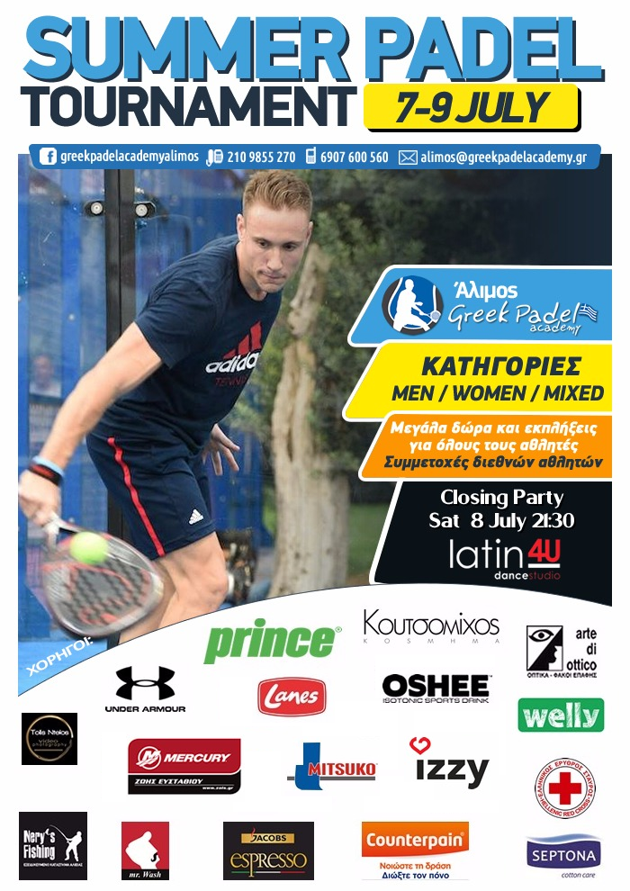 Summer Padel Tourn 11